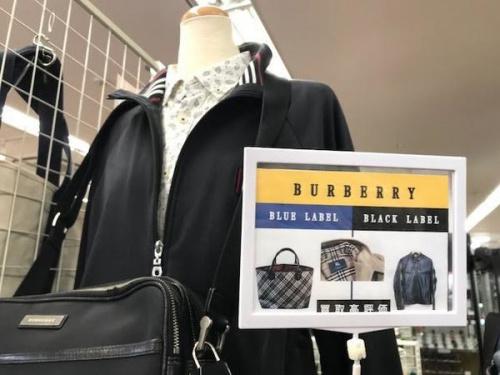 メンズファッションのBURBERRY