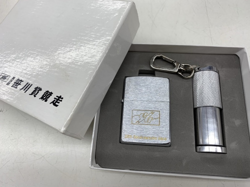 笹川賞競争場外発売記念 スリム携帯用灰皿セット