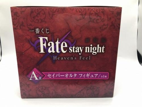 Fateのセイバーオルタ