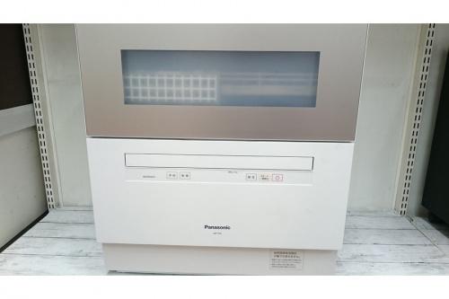 家事家電の食器洗い乾燥機