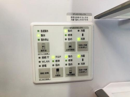 HITACHIの南浦和 中古 家電