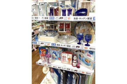 小物 食器のインテリア雑貨