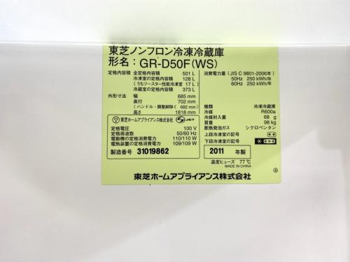 MITSUBISHI/Panasonic/TOSHIBAの川口 蕨 浦和 大宮 中古買取