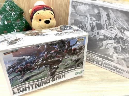 おもちゃのZOIDS / ゾイド