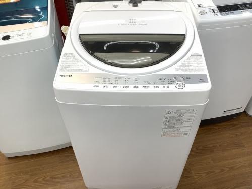 洗濯機のTOSHIBA/トウシバ