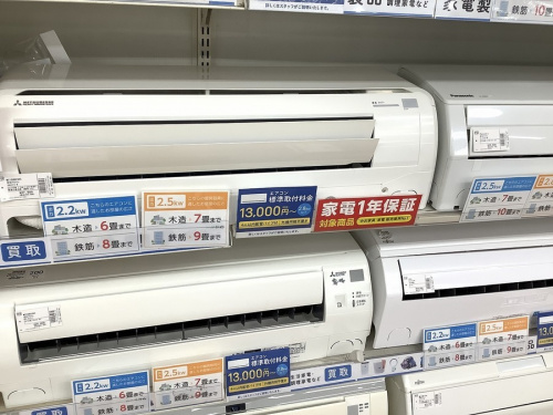 HITACHI/日立の家電買取 埼玉