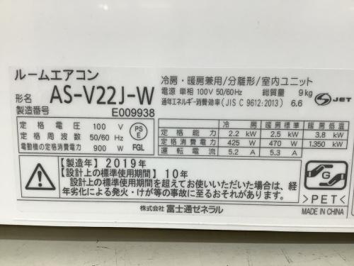 家電買取 埼玉の家電買取 浦和