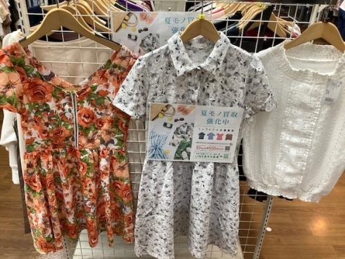 洋服買取 埼玉の洋服買取 浦和