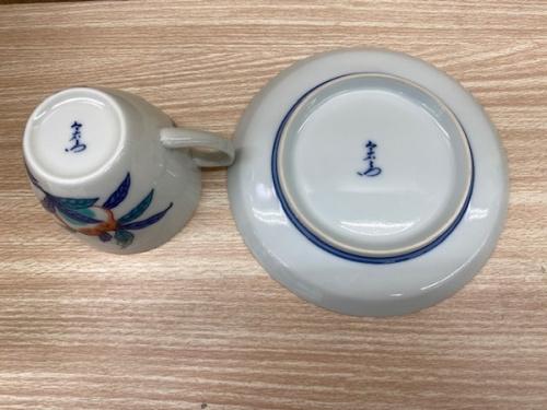十三代今泉今右衛門 錦柘榴絵珈琲碗の食器買取 埼玉