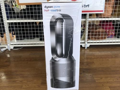 dyson ダイソンの未使用品