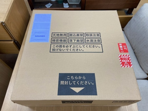 プロジェクター天井照明の家電買取 埼玉