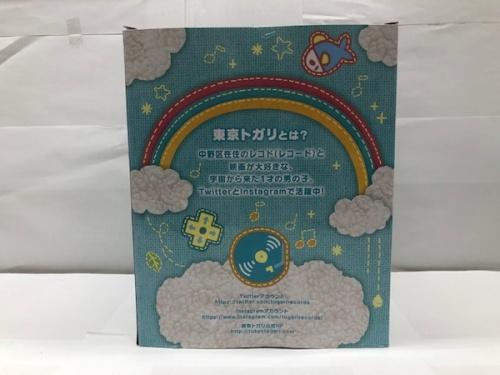 東京トガリ1/1ぬいぐるみのホビー買取 埼玉