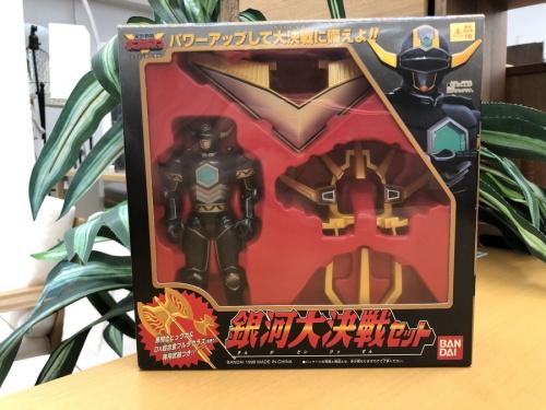 フィギュアの星獣戦隊ギンガマン
