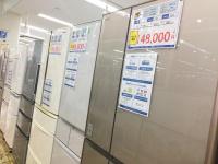 中古家電 大阪