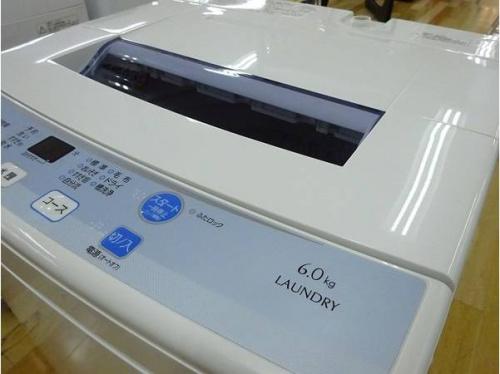 生活家電・家事家電の岸和田 洗濯機