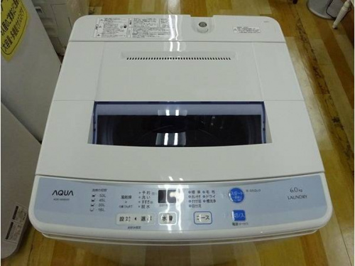 岸和田 洗濯機の関西