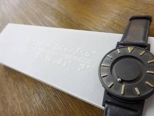 泉州の腕時計