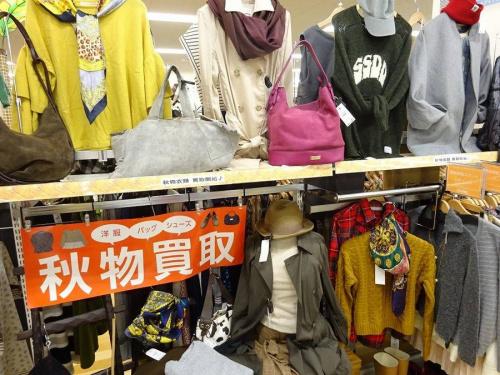 大阪 古着の関西