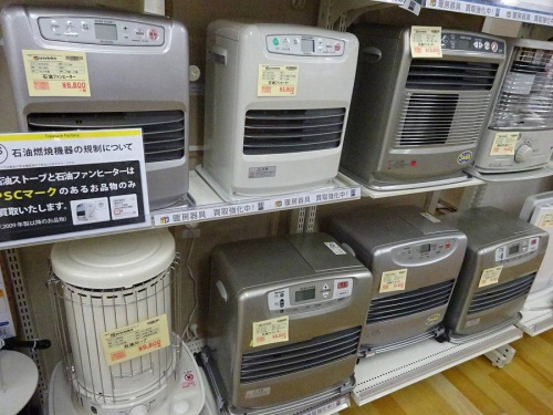 季節家電の家電 買取