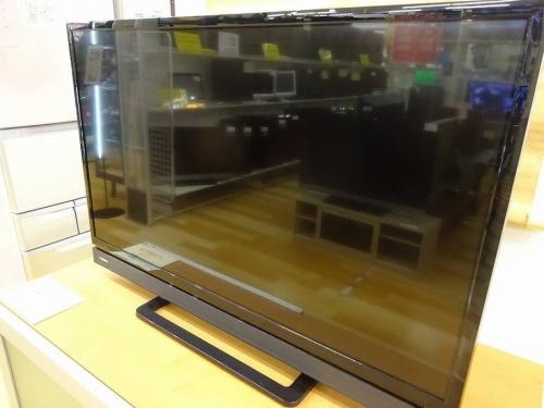 液晶テレビの岸和田 家電
