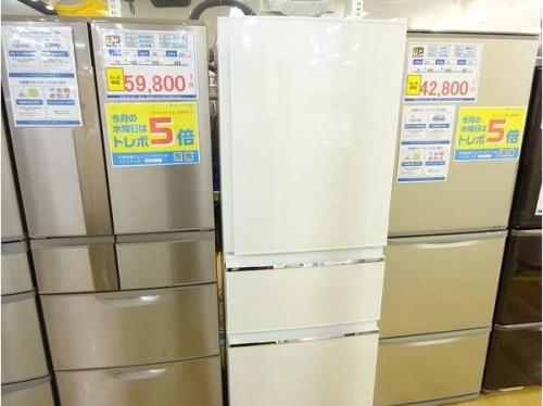 冷蔵庫の岸和田 家電