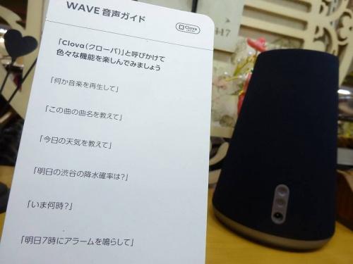 LINEの岸和田 デジタル
