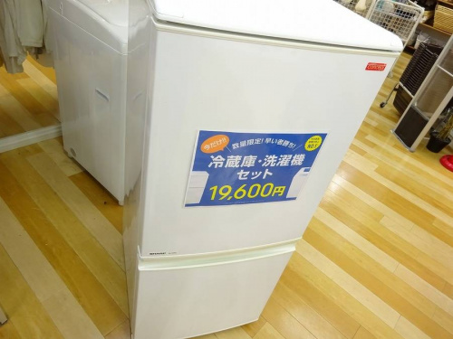 冷蔵庫 洗濯機の新生活