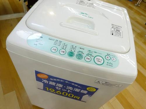 新生活の岸和田 家電