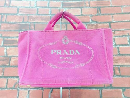 ブランド・ラグジュアリーのプラダ(PRADA)