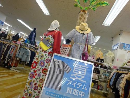 レディースファッションの古着 買取