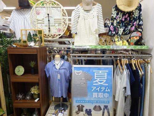 レディースファッションの岸和田 古着