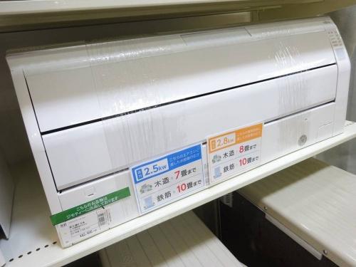 エアコンの岸和田 エアコン