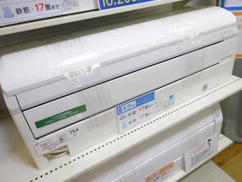 岸和田 エアコンの中古家電 大阪