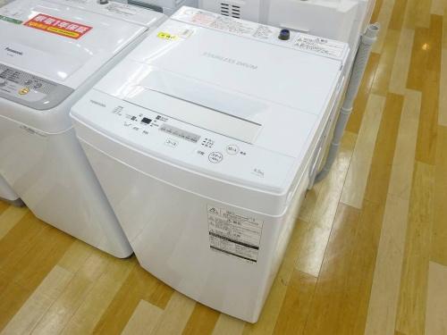 中古洗濯機の岸和田 家電