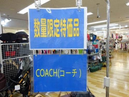 中古ブランド 大阪の関西