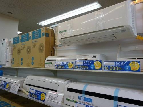 中古エアコン 大阪の中古エアコン 岸和田