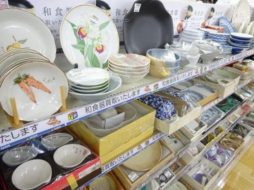 洋食器 買取 岸和田の食器 買取 大阪