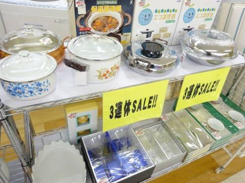 食器買取 大阪の雑貨 買取 大阪