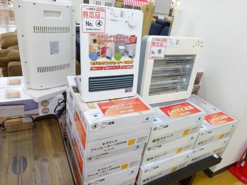 中古ヒーター 買取の生活家電 買取 大阪