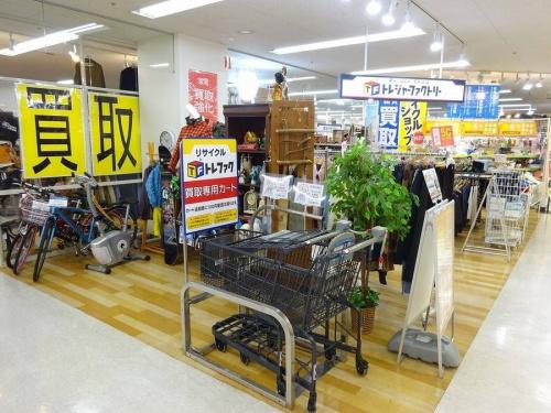 トレファク 岸和田 の贈答品 買取 岸和田