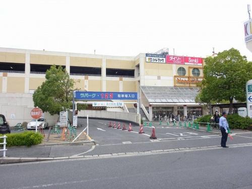 ギフト品 買取 岸和田の買取 大阪