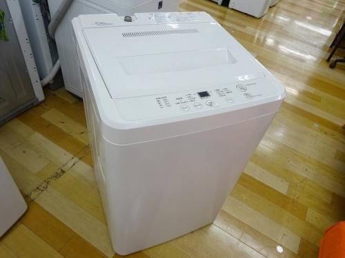 中古洗濯機 大阪の洗濯機 買取 大阪