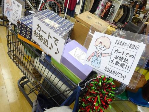 食器 買取 大阪の贈答品買取 岸和田