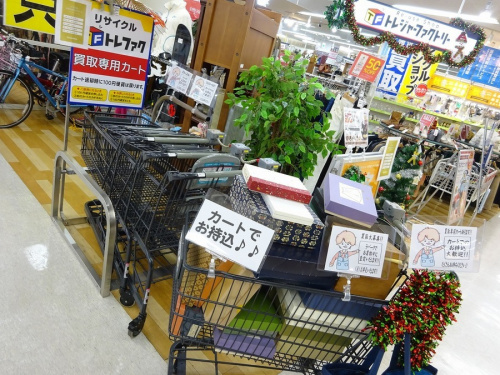 贈答品 買取 大阪の洋食器 買取 大阪
