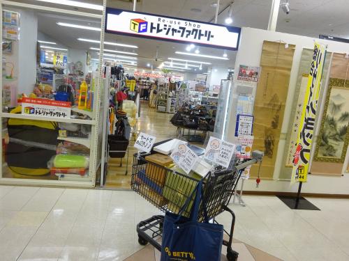 贈答品 買取 大阪の中古食器 大阪