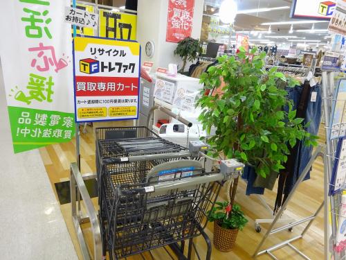 食器買取 大阪の中古食器 岸和田