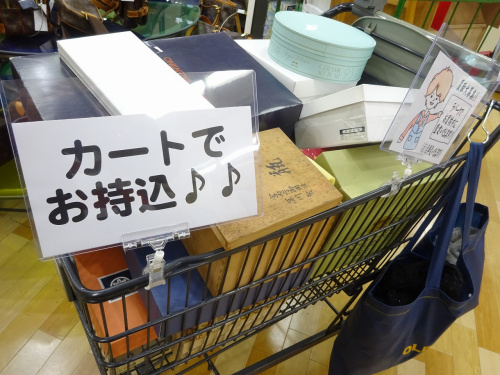 中古食器 岸和田の関西