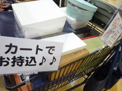 洋食器 大阪の洋食器 買取 大阪