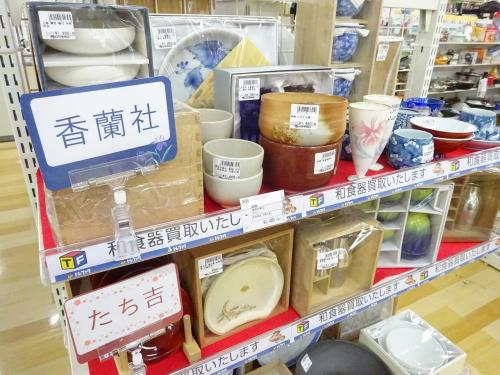 洋食器 買取 大阪の食器買取 岸和田