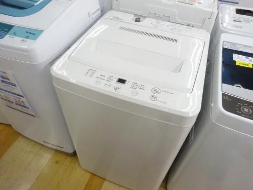 中古家電 買取 大阪の中古家電 岸和田